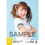 SKE48 2018年4月度 net shop限定個別生写真5枚セットvol.1 内山命