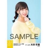 SKE48 2018年4月度 net shop限定個別生写真5枚セットvol.1 太田彩夏