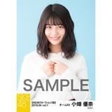 SKE48 2018年4月度 net shop限定個別生写真5枚セットvol.1 小畑優奈
