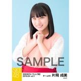 SKE48 2018年4月度 net shop限定個別生写真5枚セットvol.1 片岡成美
