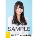 SKE48 2018年4月度 net shop限定個別生写真5枚セットvol.1 白井琴望