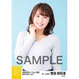 SKE48 2018年4月度 net shop限定個別生写真5枚セットvol.1 惣田紗莉渚