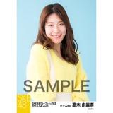 SKE48 2018年4月度 net shop限定個別生写真5枚セットvol.1 高木由麻奈