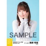 SKE48 2018年4月度 net shop限定個別生写真5枚セットvol.1 高柳明音