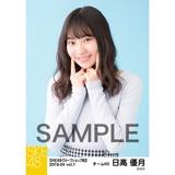 SKE48 2018年4月度 net shop限定個別生写真5枚セットvol.1 日高優月