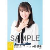 SKE48 2018年4月度 net shop限定個別生写真5枚セットvol.1 水野愛理