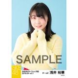 SKE48 2018年4月度 net shop限定個別生写真5枚セットvol.1 浅井裕華