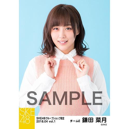 SKE48 2018年4月度 net shop限定個別生写真5枚セットvol.1 鎌田菜月