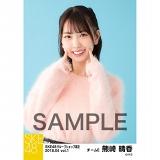 SKE48 2018年4月度 net shop限定個別生写真5枚セットvol.1 熊崎晴香