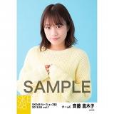 SKE48 2018年4月度 net shop限定個別生写真5枚セットvol.1 斉藤真木子