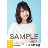 SKE48 2018年4月度 net shop限定個別生写真5枚セットvol.1 佐藤佳穂