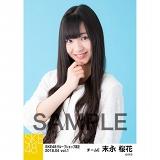 SKE48 2018年4月度 net shop限定個別生写真5枚セットvol.1 末永桜花