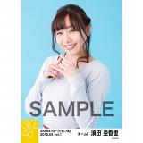 SKE48 2018年4月度 net shop限定個別生写真5枚セットvol.1 須田亜香里