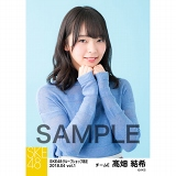 SKE48 2018年4月度 net shop限定個別生写真5枚セットvol.1 髙畑結希