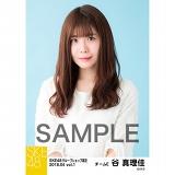 SKE48 2018年4月度 net shop限定個別生写真5枚セットvol.1 谷真理佳