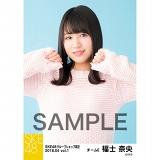 SKE48 2018年4月度 net shop限定個別生写真5枚セットvol.1 福士奈央
