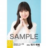 SKE48 2018年4月度 net shop限定個別生写真5枚セットvol.1 石川咲姫