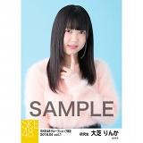 SKE48 2018年4月度 net shop限定個別生写真5枚セットvol.1 大芝りんか