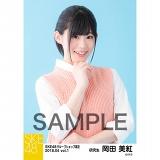 SKE48 2018年4月度 net shop限定個別生写真5枚セットvol.1 岡田美紅