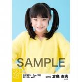 SKE48 2018年4月度 net shop限定個別生写真5枚セットvol.1 倉島杏実