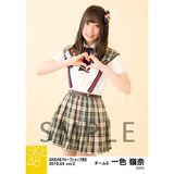 SKE48 2018年4月度 net shop限定個別生写真5枚セットvol.2 一色嶺奈