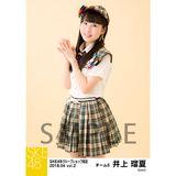 SKE48 2018年4月度 net shop限定個別生写真5枚セットvol.2 井上瑠夏
