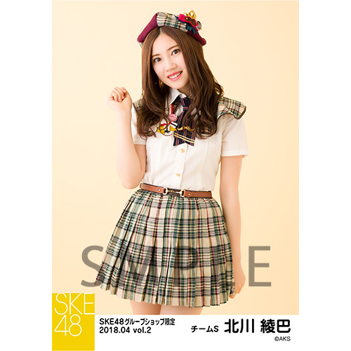SKE48 2018年4月度 net shop限定個別生写真5枚セットvol.2 北川綾巴