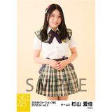 SKE48 2018年4月度 net shop限定個別生写真5枚セットvol.2 杉山愛佳