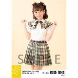 SKE48 2018年4月度 net shop限定個別生写真5枚セットvol.2 都築里佳