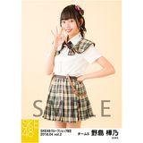 SKE48 2018年4月度 net shop限定個別生写真5枚セットvol.2 野島樺乃