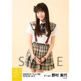 SKE48 2018年4月度 net shop限定個別生写真5枚セットvol.2 野村実代