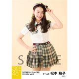 SKE48 2018年4月度 net shop限定個別生写真5枚セットvol.2 松本慈子