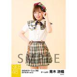 SKE48 2018年4月度 net shop限定個別生写真5枚セットvol.2 青木詩織