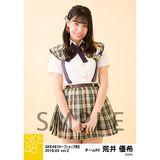 SKE48 2018年4月度 net shop限定個別生写真5枚セットvol.2 荒井優希