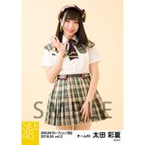 SKE48 2018年4月度 net shop限定個別生写真5枚セットvol.2 太田彩夏