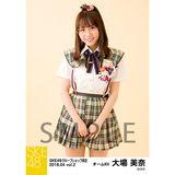 SKE48 2018年4月度 net shop限定個別生写真5枚セットvol.2 大場美奈