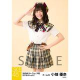 SKE48 2018年4月度 net shop限定個別生写真5枚セットvol.2 小畑優奈
