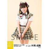 SKE48 2018年4月度 net shop限定個別生写真5枚セットvol.2 片岡成美