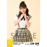 SKE48 2018年4月度 net shop限定個別生写真5枚セットvol.2 北野瑠華