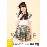 SKE48 2018年4月度 net shop限定個別生写真5枚セットvol.2 白井琴望
