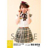 SKE48 2018年4月度 net shop限定個別生写真5枚セットvol.2 惣田紗莉渚