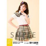 SKE48 2018年4月度 net shop限定個別生写真5枚セットvol.2 高木由麻奈