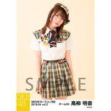 SKE48 2018年4月度 net shop限定個別生写真5枚セットvol.2 高柳明音