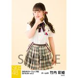 SKE48 2018年4月度 net shop限定個別生写真5枚セットvol.2 竹内彩姫