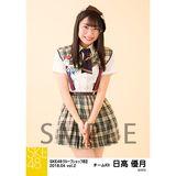 SKE48 2018年4月度 net shop限定個別生写真5枚セットvol.2 日高優月