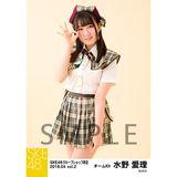 SKE48 2018年4月度 net shop限定個別生写真5枚セットvol.2 水野愛理