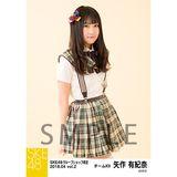 SKE48 2018年4月度 net shop限定個別生写真5枚セットvol.2 矢作有紀奈