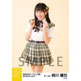 SKE48 2018年4月度 net shop限定個別生写真5枚セットvol.2 相川暖花
