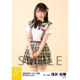 SKE48 2018年4月度 net shop限定個別生写真5枚セットvol.2 浅井裕華