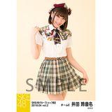 SKE48 2018年4月度 net shop限定個別生写真5枚セットvol.2 井田玲音名